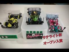 6/18 AEON常陸大宮 サテライト杯
