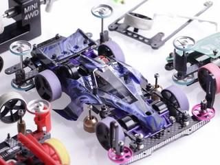 VS Avante MK2 v1