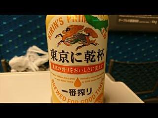 いざ、大阪へ。
