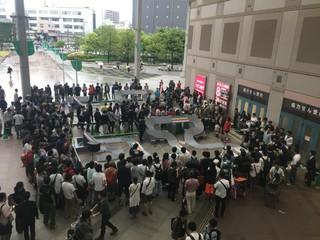 ジャパンカップ品川大会