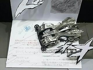 大阪大会1 トライダガーWX二次元塗装結果!
