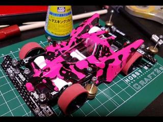 VS Chassis Winning bird Pink