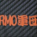 RMOD軍団