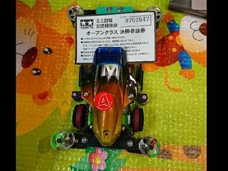 静岡大会で頑張ったマシン(´・ω・`)