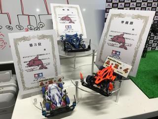 ドルフィン模型初入賞マシーン