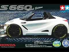 S660[FMAR]