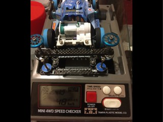 Power dash 3.1V 35000 rpm 0.9a
