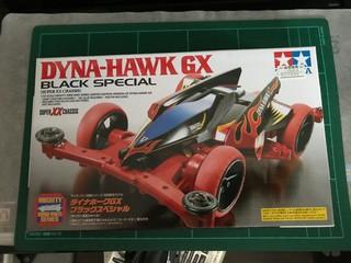 DYNA-HAWK GX ダイナホーク