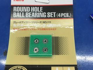 丸穴ボールベアリング