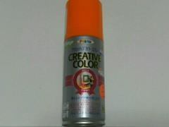 アサヒペン クリエイティブカラースプレー100ml 64 オレンジ ツヤあり