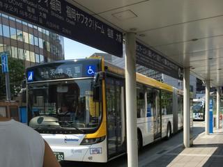 トレーラーバス乗車。買い物で。