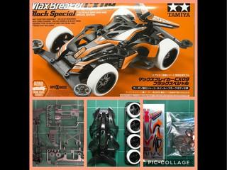 MaxBreaker CX09 BlackSpecial