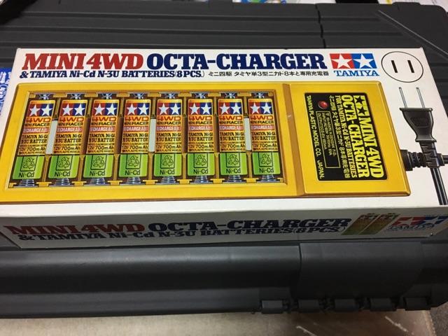 ニカドバッテリー8本&充電器