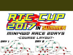 三重県鈴鹿市 RTCcup 2017 In Summer