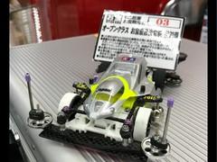 7月30日お宝町田レースマシン
