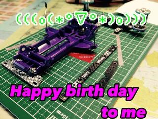 誕生日〜♪(´ε` )