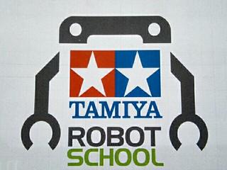 プログラミングスクールのロゴ!