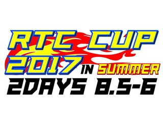 RTC CUP 2017 in SUMMER