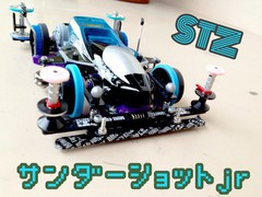 サンダーショット紫TZ