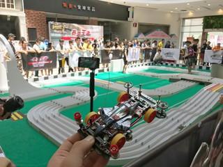 High Speed ABAB 2017 China