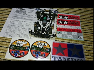 ジャパンカップ新潟大会