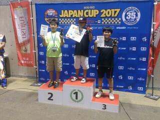 ジャパンカップ新潟大会3位