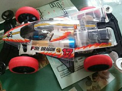 FIREDRAGON clearspecial