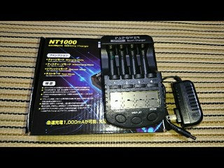 PS POWER NT1000