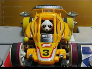 4D-Racingパンダレーサー