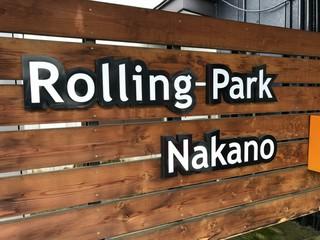 ローリングパーク ナカノ