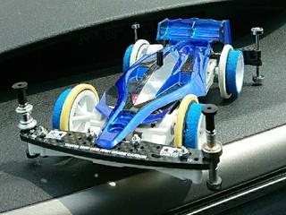 Blue Flat