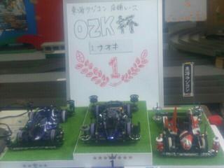 東海ラジコン店舗レース!