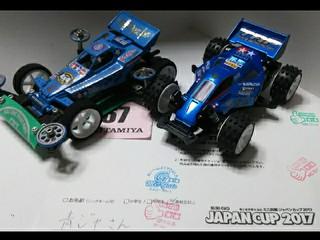 2017JC北海道コンデレ