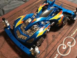 SPIN-VIPER.S2