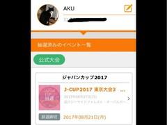 JC東京3 繰上げ当選!