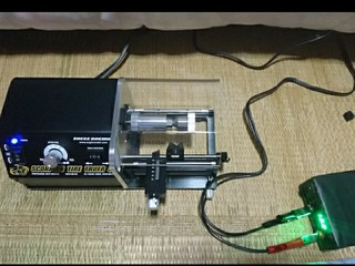 ★2台目★スコーピオンタイヤタトゥルーラーと電源安定器(変圧器)揃いました。