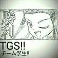 甘党さんTGS!!(設立者)