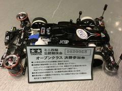 JC北海道大会