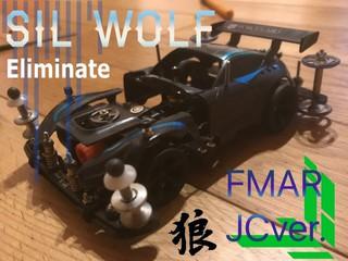 ジルボルフ/エリミネーター jc仕様修繕版(fmar)