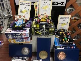 お宝@マーケット町田店 サテライトレース