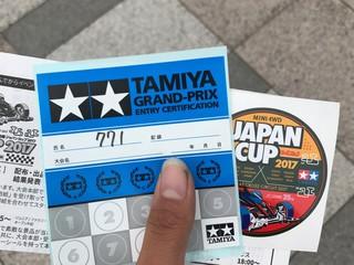 JC東京大会3