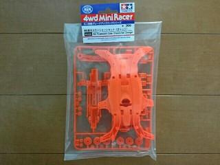 MA蛍光カラーシャーシセット(オレンジ)