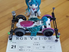 RGS vol-5出走マシン