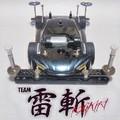 shin1 TEAM雷斬軍団