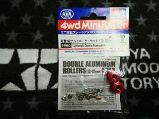 軽量2段アルミローラーセット(13-12mm)(レッド)[2017/9/16]