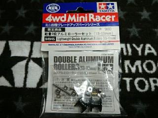 軽量2段アルミローラーセット(13-12mm)(ブラック)[2017/9/16]