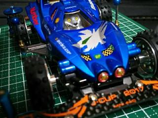 Blue Bullet(蒼き弾丸)