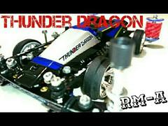 サンダードラゴン RM-A