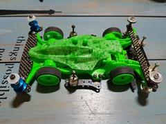 green ar