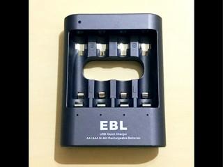 EBL USBcharger